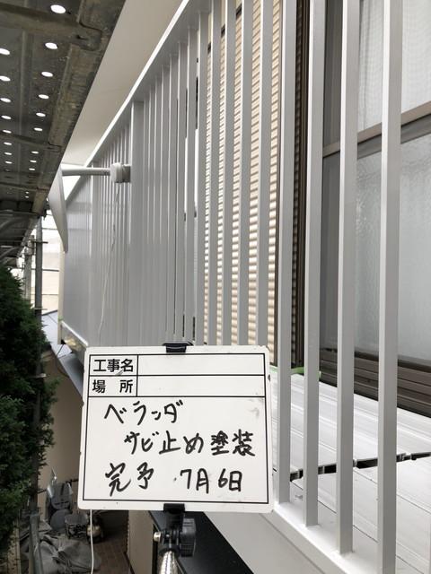 ファイル 601-3.jpg