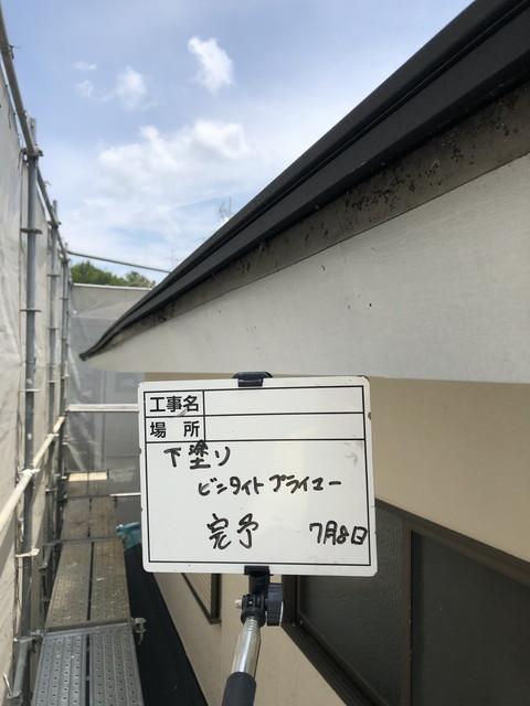 ファイル 603-4.jpg